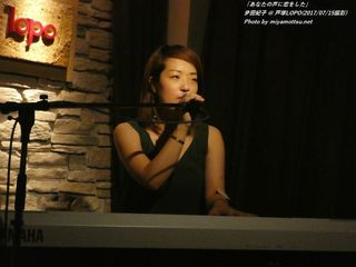 夛田紀子(#112)