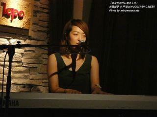 夛田紀子(#113)