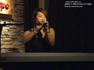 夛田紀子(#114)