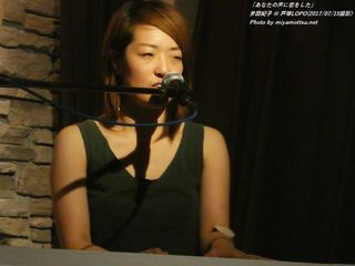 夛田紀子(#135)