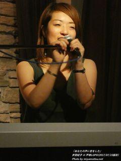 夛田紀子(#138)