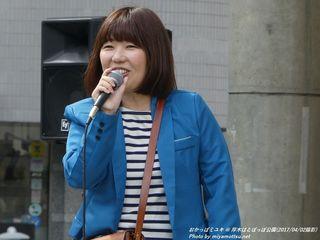おかっぱミユキ(#11)