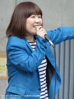 おかっぱミユキ(#49)