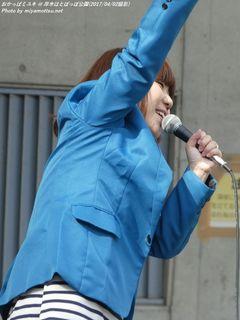 おかっぱミユキ(#82)