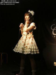 鬼姫(#15)