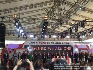 Grand Opening Celemony