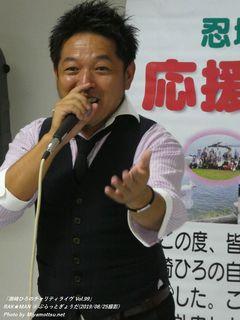 RAK☆MAN(#1)