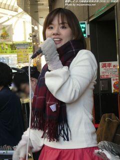 鹿野レイ(#326)