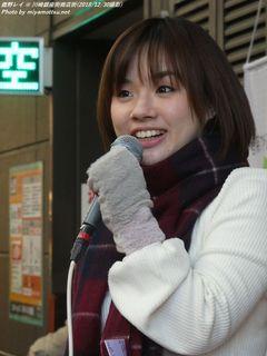 鹿野レイ(#339)