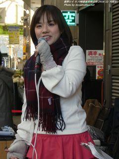 鹿野レイ(#344)