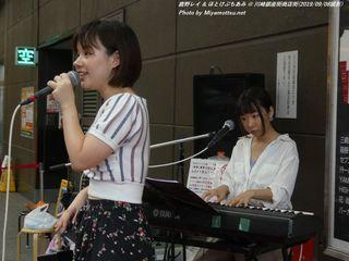 鹿野レイ & ほとけぶちあみ(#394)