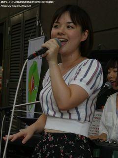 鹿野レイ(#414)