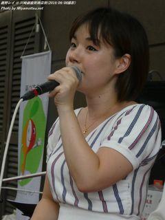 鹿野レイ(#417)