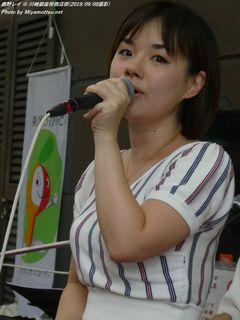 鹿野レイ(#418)