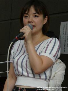 鹿野レイ(#450)
