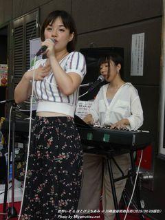 鹿野レイ & ほとけぶちあみ(#470)