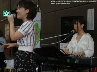 鹿野レイ & ほとけぶちあみ(#498)