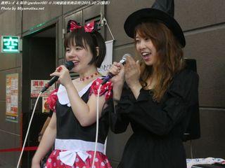 鹿野レイ & 梨奈(garden#00)(#612)