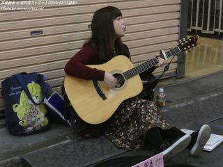 冨田麗香(#2000)