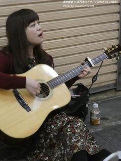 冨田麗香(#2003)