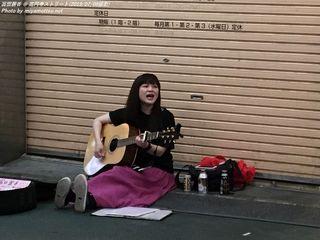 冨田麗香(#2400)