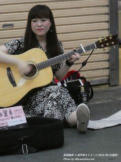冨田麗香(#2405)