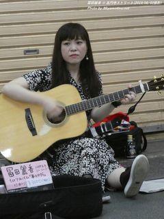 冨田麗香(#2407)