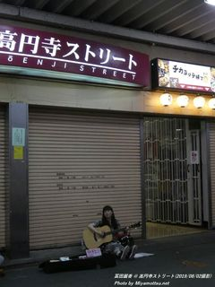冨田麗香(#2429)