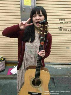 冨田麗香(#2933)