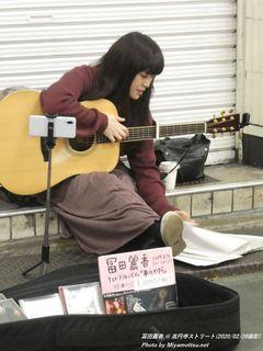冨田麗香(#3264)