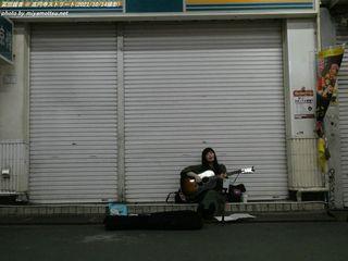 冨田麗香(#5751)
