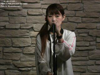 門西恋(#580)