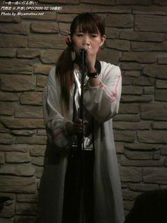 門西恋(#585)
