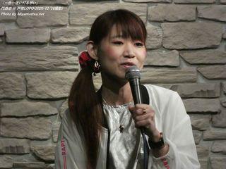 門西恋(#596)