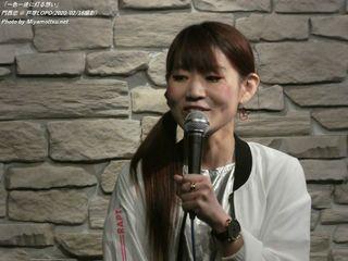 門西恋(#597)