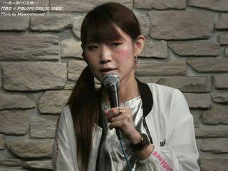 門西恋(#626)