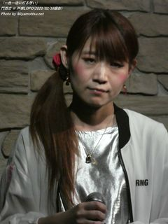 門西恋(#638)
