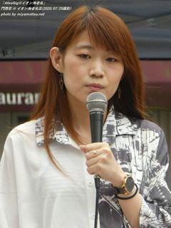 門西恋(#662)