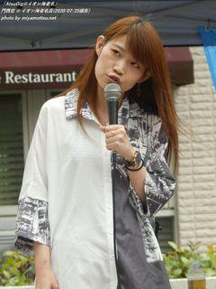 門西恋(#665)