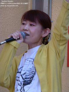 門西恋(#921)