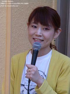 門西恋(#998)