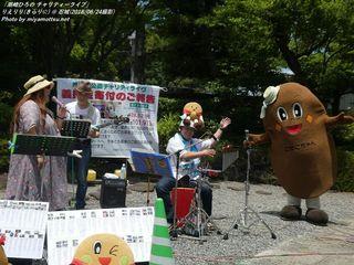 りえりり(#464)