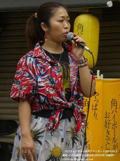 瑠愛(#189)