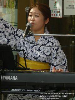 瑠愛(#297)