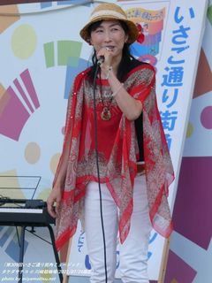 タケダサチコ(#1018)