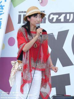 タケダサチコ(#1045)