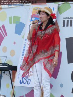 タケダサチコ(#1069)