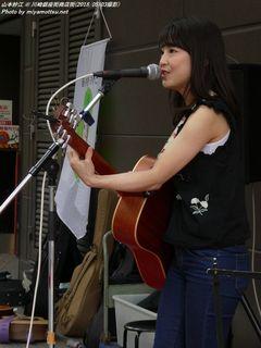 山本紗江(#341)