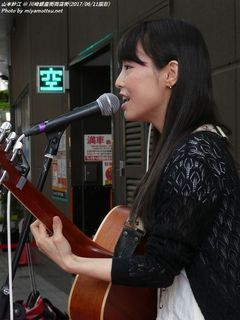 山本紗江(#95)