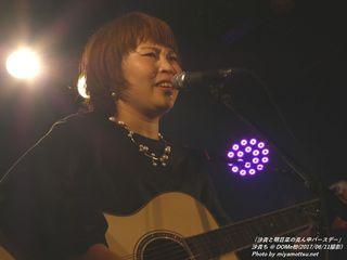 沙貴ち(#164)